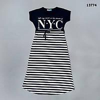 Летнее платье для девочки.  176 см