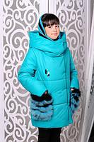 Куртка зимняя для девочки длинная на молнии в комплекте с хомутом на карманах натуральный мех