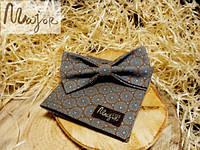 Набор тканевой бабочки с нагрудным платком коричнево-бирюзового цвета в ажурные кружочки Классик2