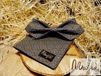 Набор тканевой бабочки с нагрудным платком коричнево-бирюзового цвета в ажурные кружочки Ретро