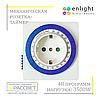 Розетка c таймером для отключения электроприборов механическая 61923 (сутки)