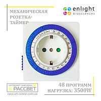 Розетка c таймером для отключения электроприборов механическая 61923 (сутки), фото 1