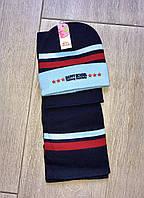 Детские набор Шапка и шарф