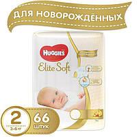 Подгузники Huggies Elite Soft Newborn 2 (4-7 кг) Mega Pack, 66 шт., фото 1