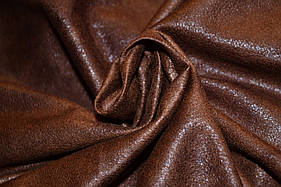 Замша искусственная коричневая