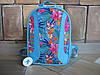 Школьный рюкзак Kite R17-002