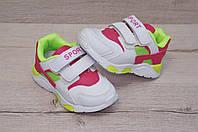 Кроссовки для девочки, рр 24 (14,5 см), фото 1