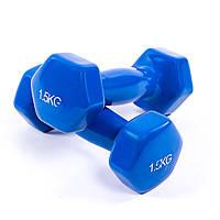 Гантели для фитнеса по 1,5 кг ZCN-1,5KG