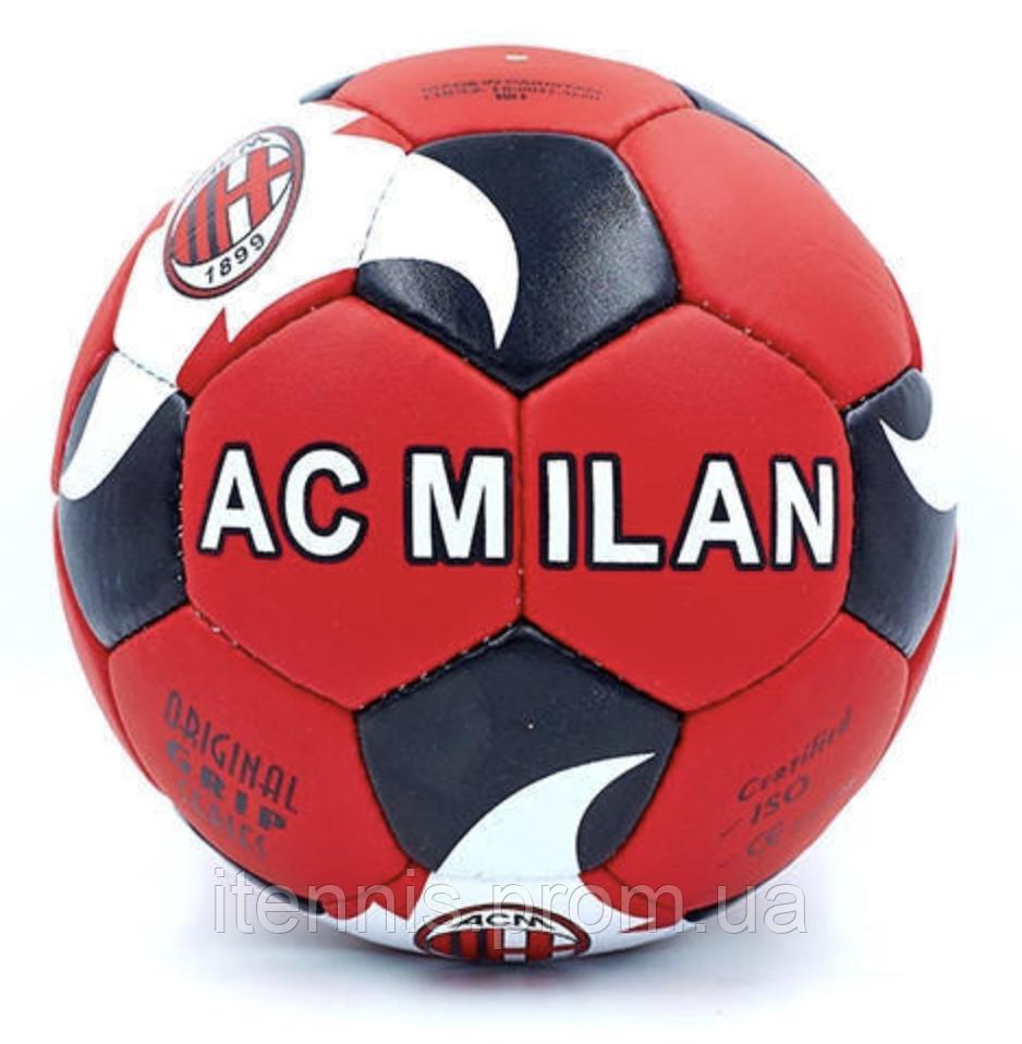 Футбольный мяч MILAN (3680)