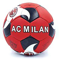 Футбольный мяч MILAN (3680), фото 1