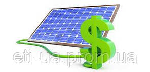 «Зеленый» тариф