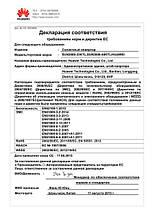 rus_ce_0195969__0ktl_rus_1.jpg