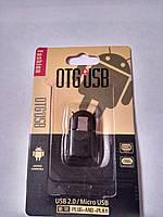 Переходник гнездо USB 2.0 на штекер micro USB OTG