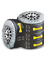 Чехлы для колес Hadar Rosen BOXER ✓ для R 14…18 ✓ шириной до 245 мм. ✓ комплект 4шт.