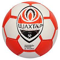 Футбольный мяч ШАХТАР NEW!