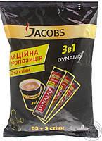 Кофе 3в1 Jacobs Dinamix 56пак в уп / Якобс 3в1 Динамик 56 пак. в уп