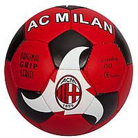 Футбольный мяч MILAN NEW!