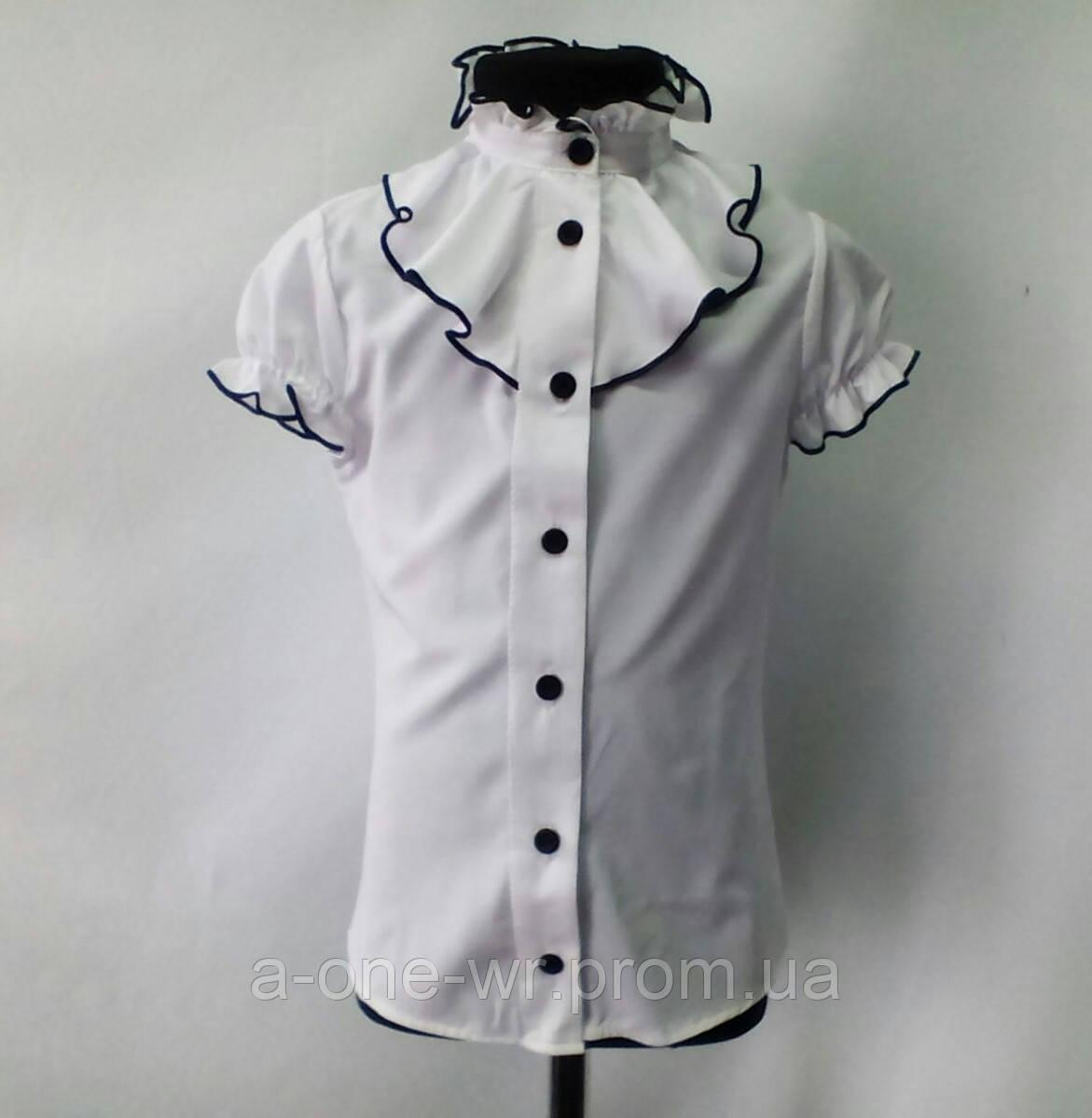 018a90ec261 Нарядная блузка
