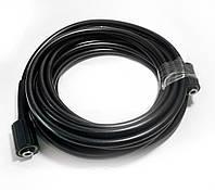 Шланг для автомойки KRAISSMANN HDR 1800/140