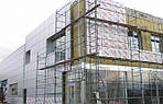 Базальтовий утеплювач Техноніколь Техновент Н Проф 100 мм, фото 3