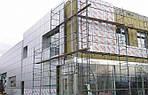 Базальтовый утеплитель Технониколь Техновент Н Проф 100 мм, фото 3