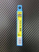 Набор сегментных лезвий к ножам Tajima Knife 6 мм (10 шт)