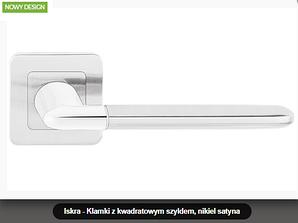 Дверная ручка Metal-bud Iskra никель- сатин