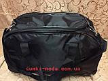 (25+10)*48*22)Спортивная дорожная сумка трансформе найк nike/Дорожная Спортивная сумка только оптом, фото 4