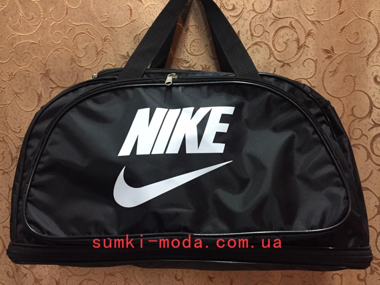 (25+10)*48*22)Спортивная дорожная сумка трансформе найк nike/Дорожная Спортивная сумка только оптом