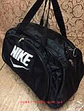 (25+10)*48*22)Спортивная дорожная сумка трансформе найк nike/Дорожная Спортивная сумка только оптом, фото 2