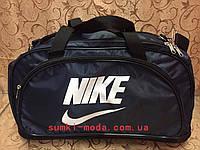 (25+10)*48*22)Спортивная дорожная сумка трансформе найк nike/Дорожная Спортивная сумка только оптом, фото 1