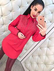 Удлиненная женская рубашка с россыпью страз марсала, красная
