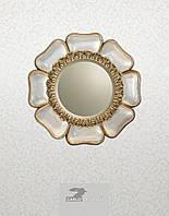 Необычное настенное зеркало по супер цене ASFC1966