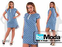 Эффектное женское джинсовое платье оригинального кроя с гороховым принтом синее