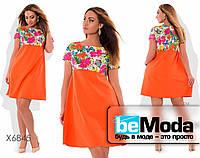 Привлекательное женское платье больших размеров с цветочной вышивкой на груди оранжевое