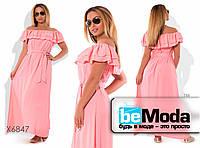 Нарядное женское длинное платье с воланами на плечах розовое