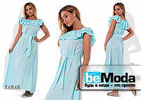 Нарядное женское длинное платье с воланами на плечах голубое