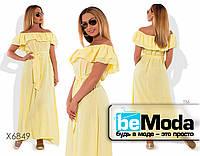 Нарядное женское длинное платье с воланами на плечах желтое