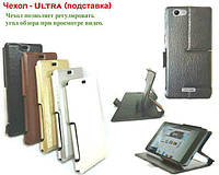 Чехол Ultra (подставка) для Ulefone U008 Pro
