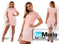 Милое женское платье со вставкой из органзы на груди розовое