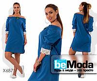 Свободное женское платье с открытыми плечами и кружевом на манжетах синее
