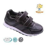 Качественные кроссовки на мальчика Tom.m Размеры:33-38 черные