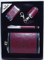 Набор: фляга + ручка + зажигалка + мини фляга в виде брелка