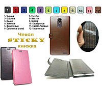 Чехол Sticky (книжка) для UleFone Tiger