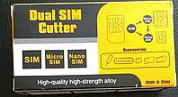 Двойной резак для обрезки СИМ-карт / Инструмент для обрезки сим карт