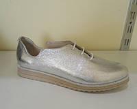 Серебристые женские туфли на шнурках