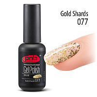 Гель-лак PNB 077 Gold Shards, 8 мл