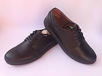 """Кожаные повседневние спортивные туфли фабрики """"Safari"""" черного цвета"""