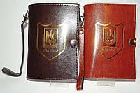 Фляга - кошелёк с гербом Украины
