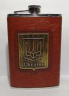 Фляга в коже с гербом Украины